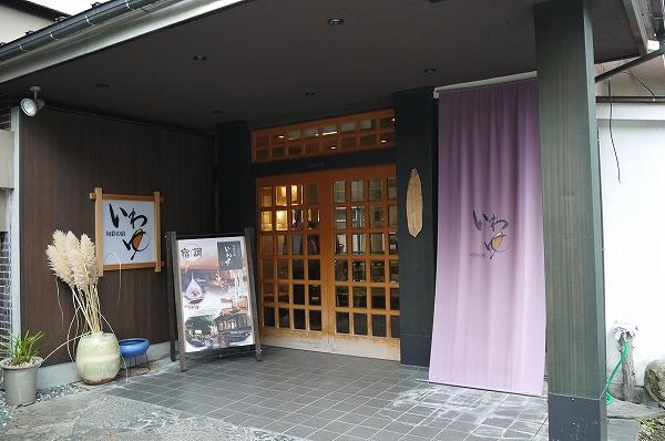 1-2.入口.jpg