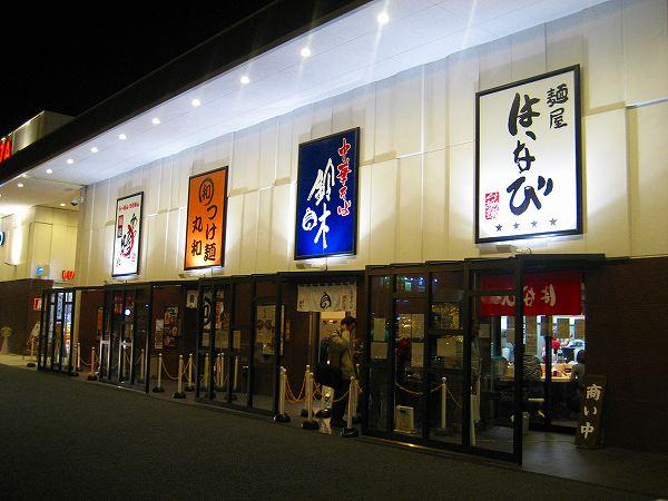 1.ラーメン4店.jpg
