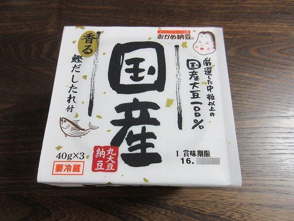 1.中粒納豆.jpg