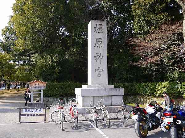 1.橿原神宮.jpg