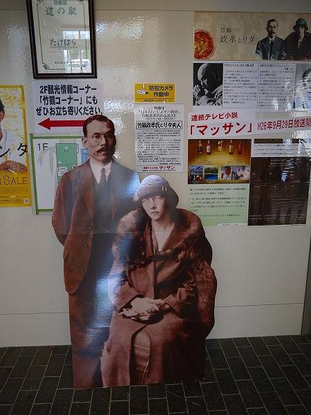1.道の駅竹原にて.jpg