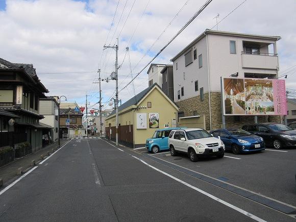 1.道路は一方通行.jpg