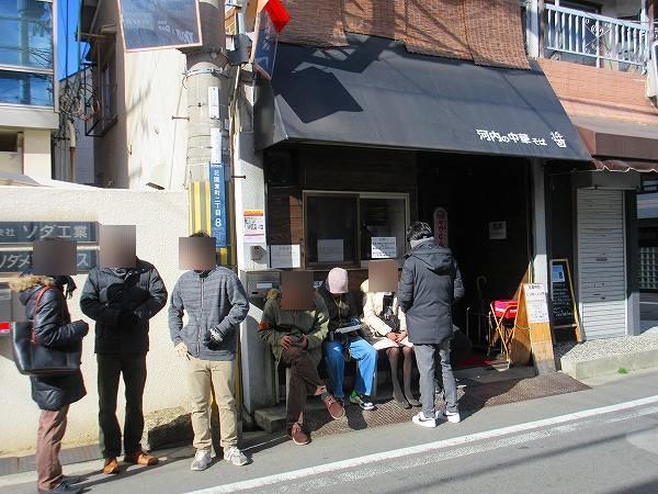 1.開店前で8人待ち.jpg