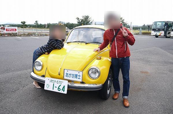 1.青山剛昌ふるさと館前.jpg