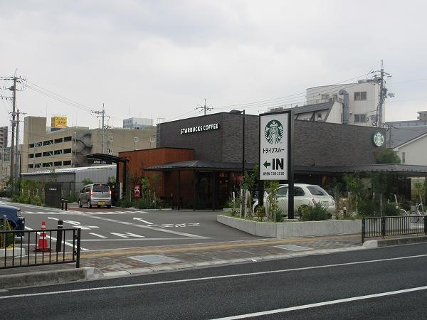 1.鳥取のスタバ.jpg