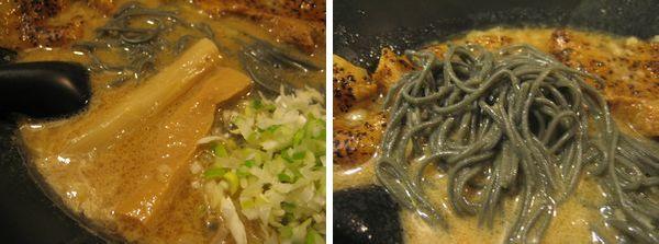 10.メンマと黒っぽい麺.JPG