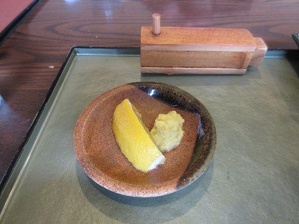 10.レモンと生姜の薬味.jpg