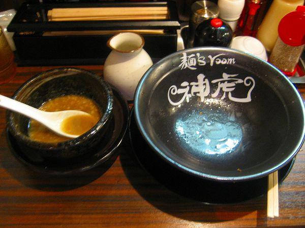 10.完食+スープ割り.jpg