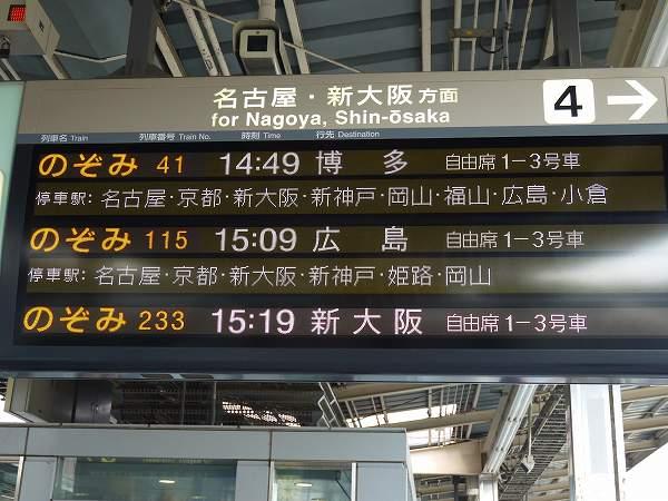 10.新横浜駅.jpg