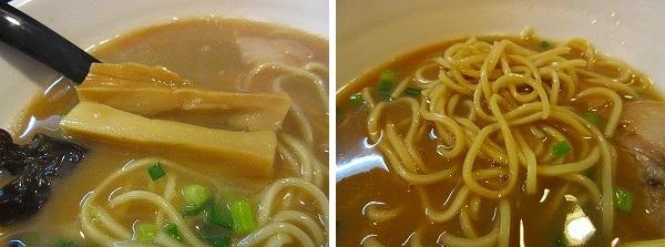10.材木メンマと中太麺.jpg
