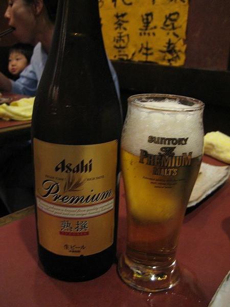 10.瓶ビールに切り替え.jpg