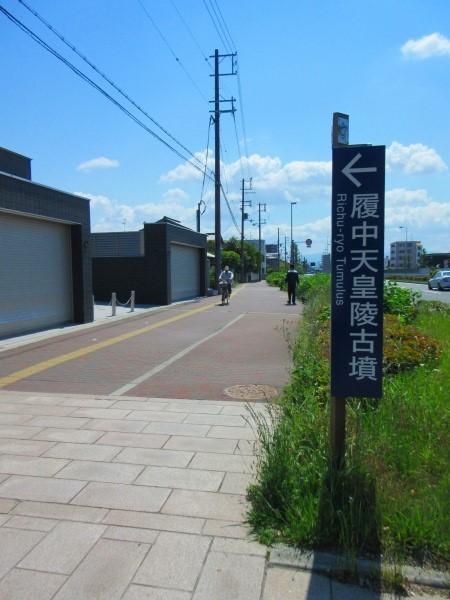 10.着いたぁ~(1017).jpg