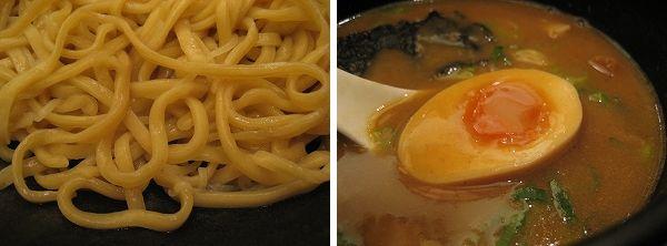 10.麺&煮玉子.jpg