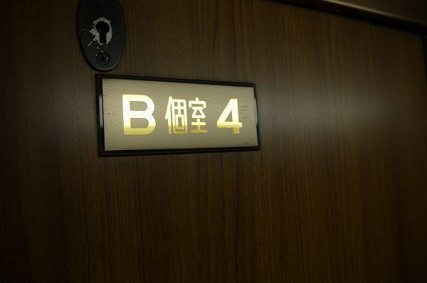 11.ここが部屋です.jpg