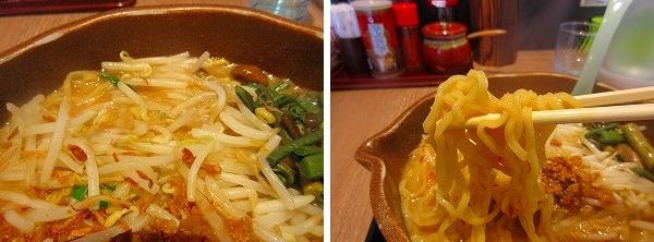 11.もやしとちぢれ太麺.jpg