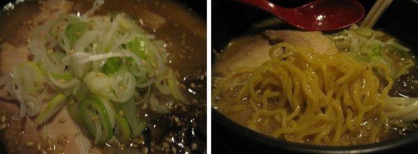 11.ネギと中太麺.jpg