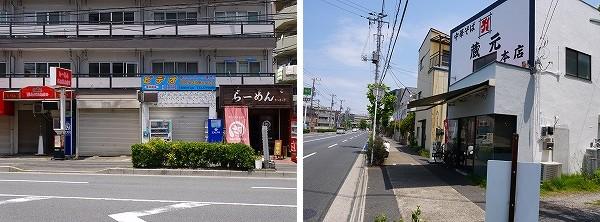 11.本八幡のラーメン店(1).jpg