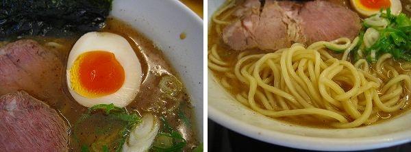 11.煮玉子と中細麺.jpg