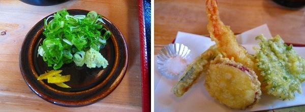 11.薬味と天ぷら.jpg