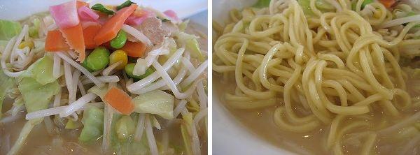 11.リンガーハット_野菜と太麺.jpg
