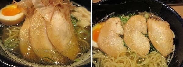 12.2種類の鶏チャーシュー.jpg
