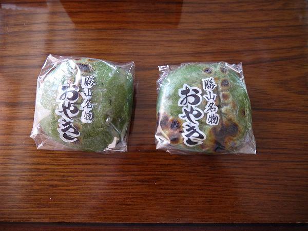 12.勝山おやき.jpg