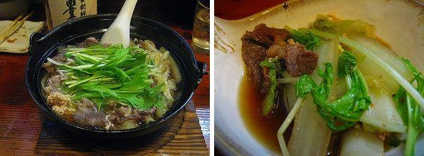 12.牛肉すき鍋.jpg