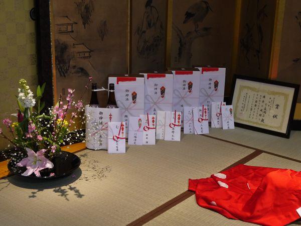 13.お神酒は地酒の一本義(その1).JPG