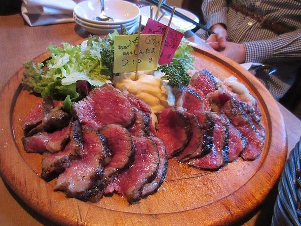13.めっちゃ肉!.jpg