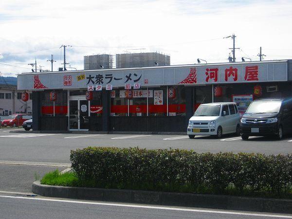 13.オマケ-1.jpg