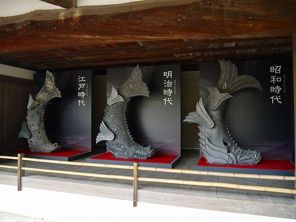 13.大天守の鯱(しゃち).jpg
