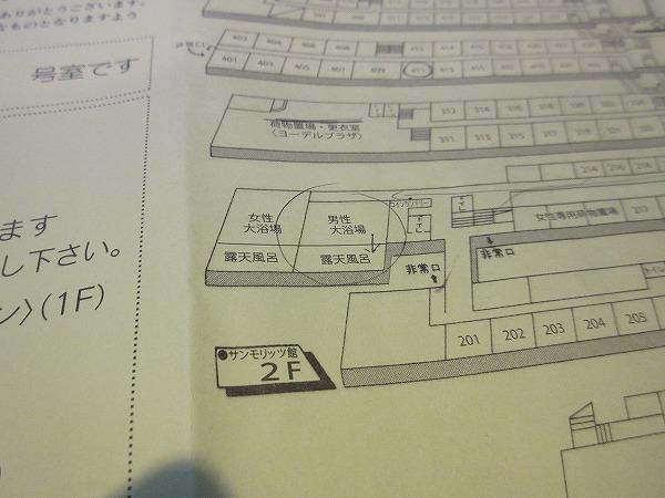 13.館内の案内(2).jpg