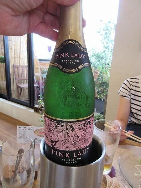 13.PINK LADYというスパークリングワイン.jpg