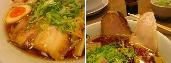 15.バラ、炭火焼き、鶏の各チャーシュー.jpg