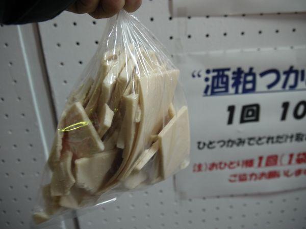 15.私の収穫.JPG
