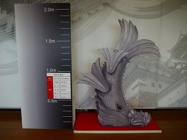 15.私より大きい昭和の鯱瓦.jpg
