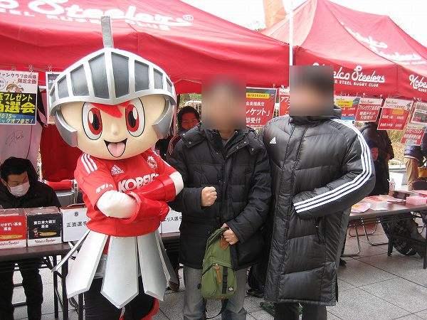 15.長年の神戸製鋼ファンです.jpg