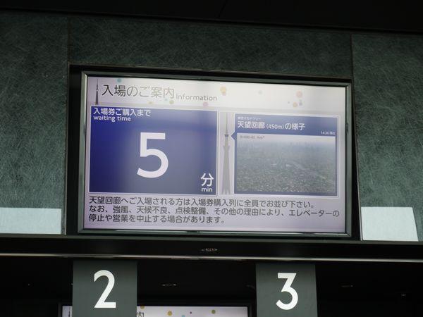 16.…今でしょ!.jpg
