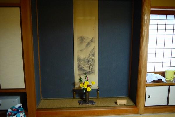 17.日本旅館ですな~.jpg