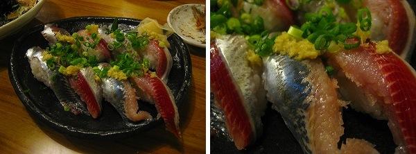18.イワシのお寿司.jpg