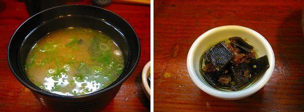 18.セットの味噌汁と昆布.jpg