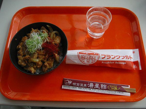 18.本日の昼食.jpg