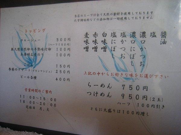 2.多彩なメニュー.jpg