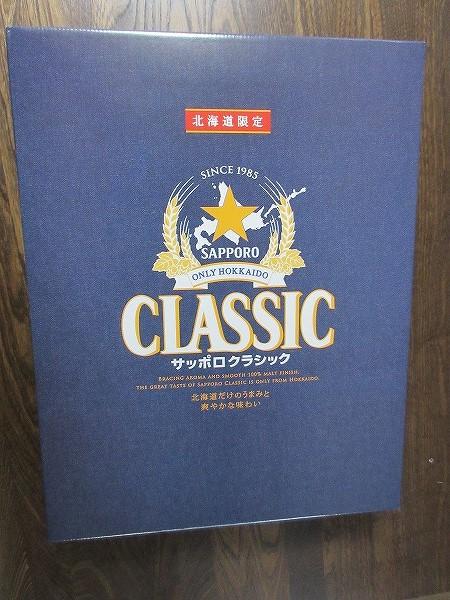 2.私の大好きなビール.jpg