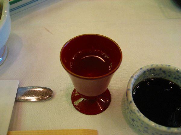 2.食前酒(梅酒).jpg