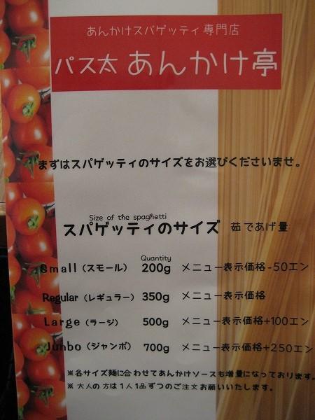 2.麺はREGでも350g.jpg