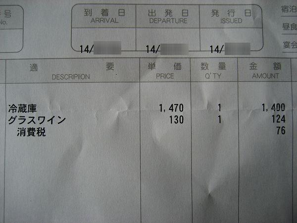 21.ワイン激安.jpg