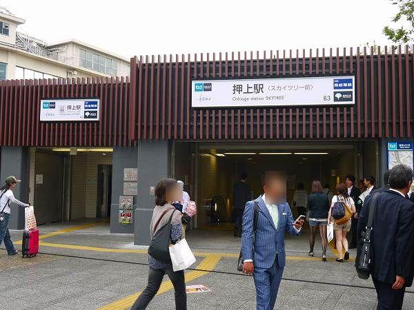 21.押上駅.jpg
