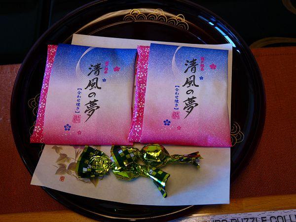22.お茶菓子.jpg