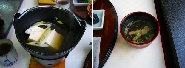 23.味付湯豆腐-S.jpg